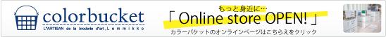 オートクチュール刺繍 リュネビル刺繍 キット