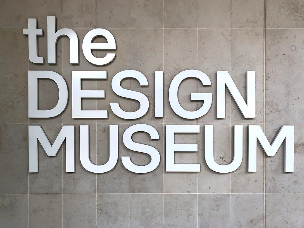 ロンドンのデザインミュージアム