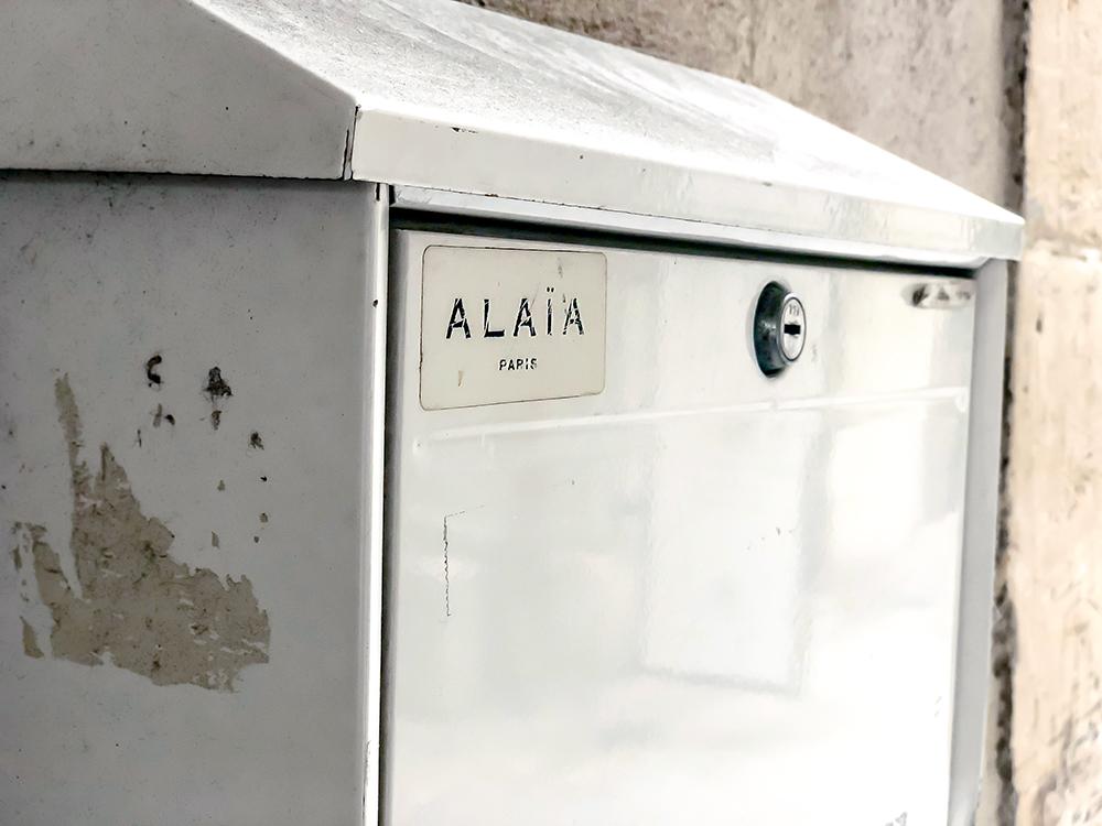 アライアの郵便ポスト