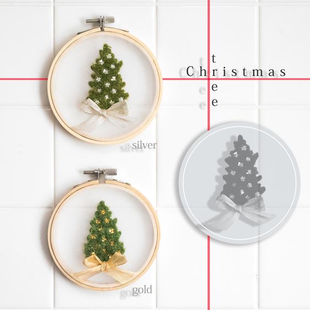 クリスマスの刺繍キット