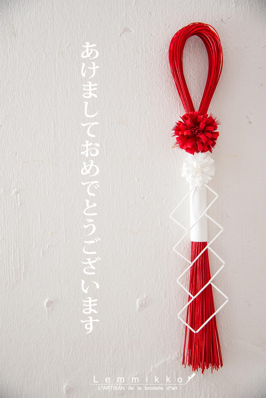 正月の刺繍