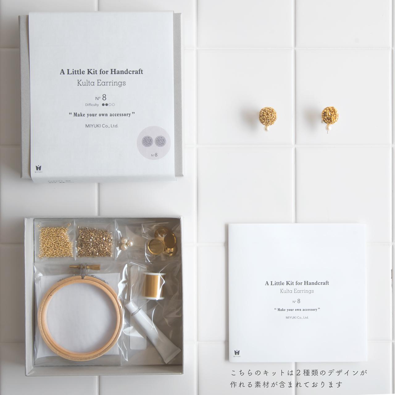 ビーズ刺繍のイヤリングの素材