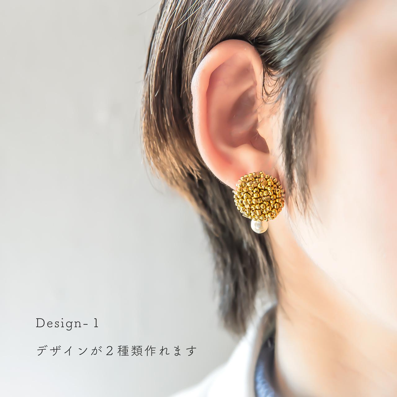 シンプルな金ビーズ刺繍のイヤリング