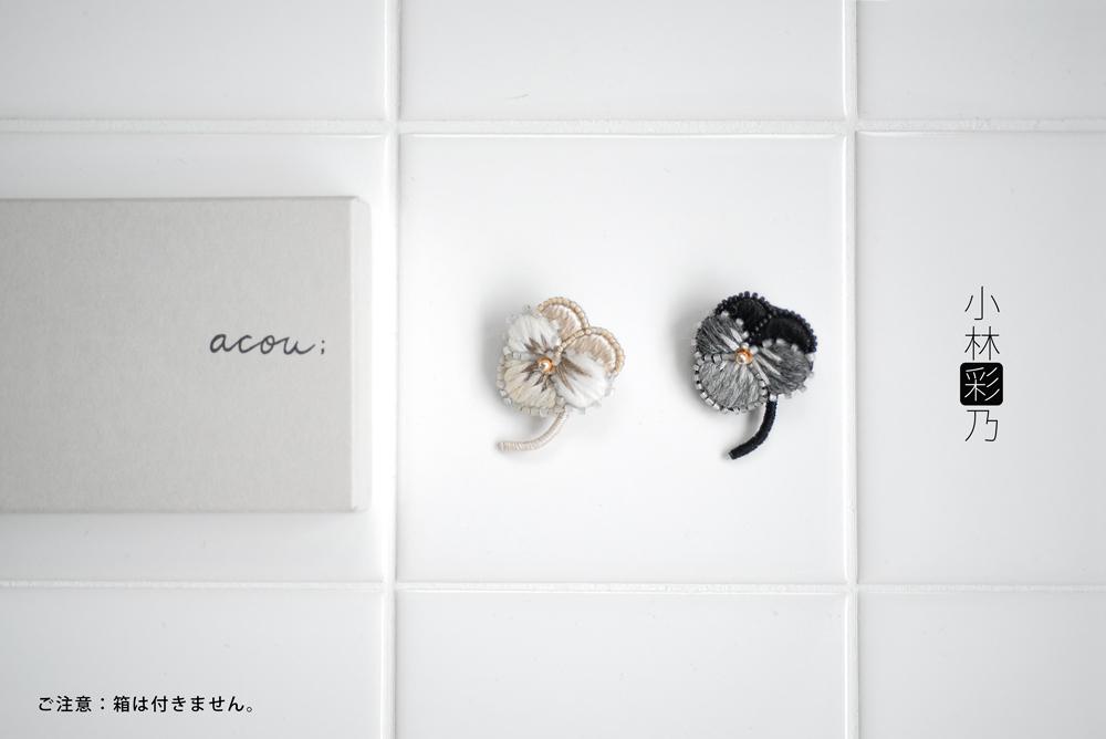 acou小林彩乃のワークショップ