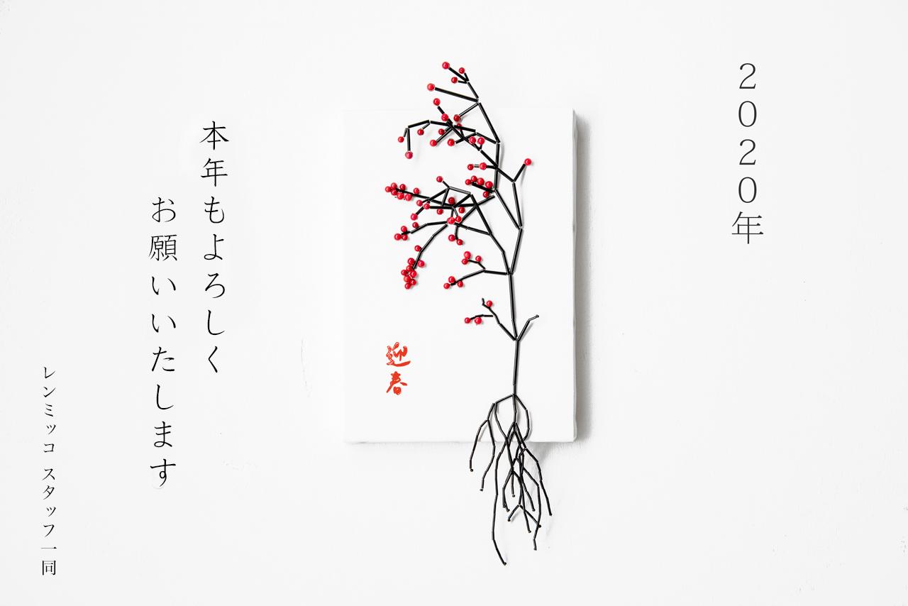 刺繍の正月飾